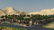 Photo: Eilat Municipality