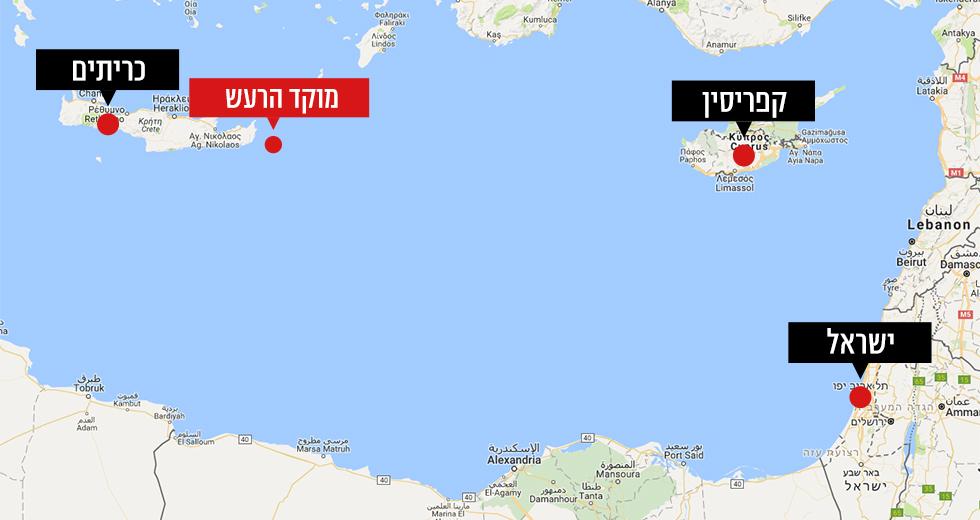 רעידת אדמה בישראל: רעידת אדמה הורגשה ברחבי הארץ