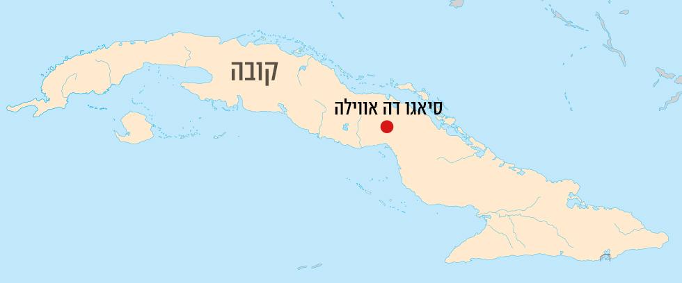 אוטובוס התהפך: Ynet ישראלי נהרג ו-8 נפצעו בהתהפכות אוטובוס בקובה