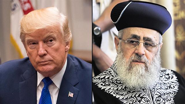 """מכתב הרבנים לטראמפ: """"אתה מממש את חזון הנביאים"""""""