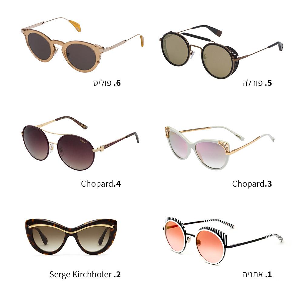 מגה וברק חכמים בשמש ובסטייל: סקירת משקפיים לקראת העונה החמה VG-07