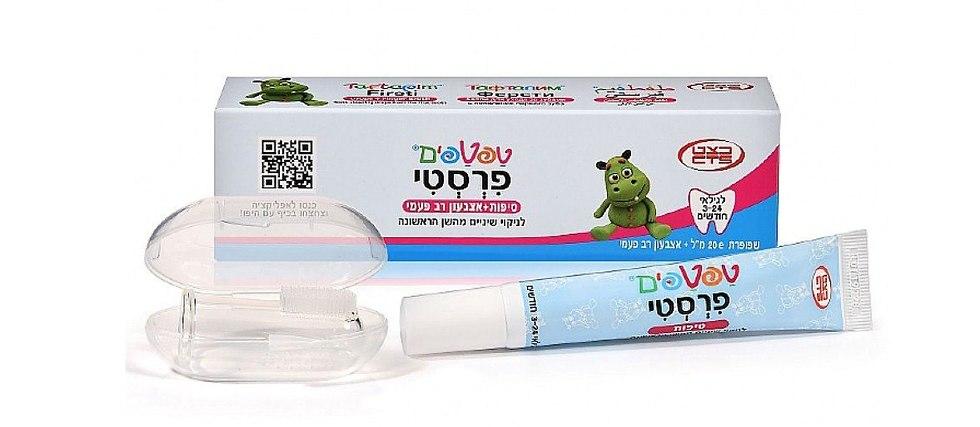 טוב מאוד פטנט לצחצוח ראשון ומשחת הרגעה מדבש: 5 מוצרי ילדים RE-82