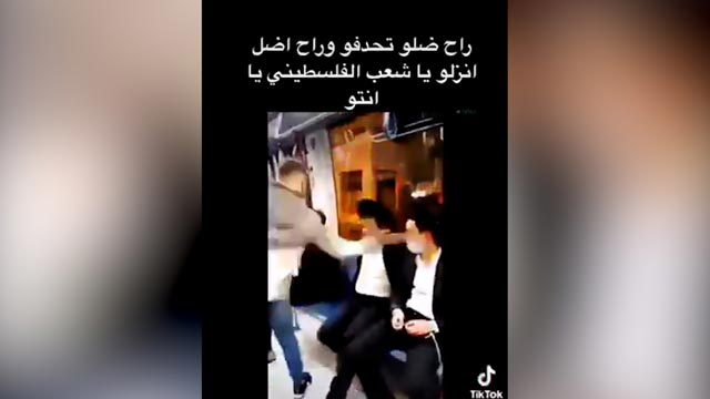 """החשוד בצילום סרטון תקיפת החרדי בירושלים יישאר במעצר: """"מניע גזעני"""""""