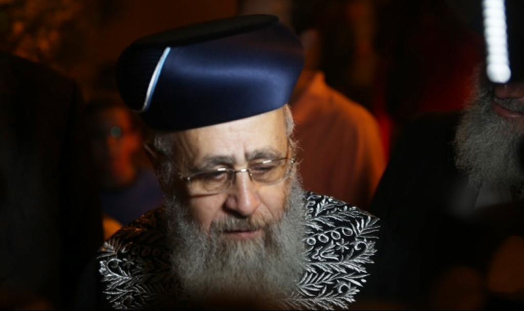Chief Rabbi Yitzhak Yosef  (Photo: Moti Kimchi)