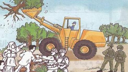 Рисунок из палестинского учебника