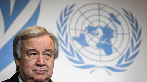 Антониу Гутерриш. Фото: AFP ()