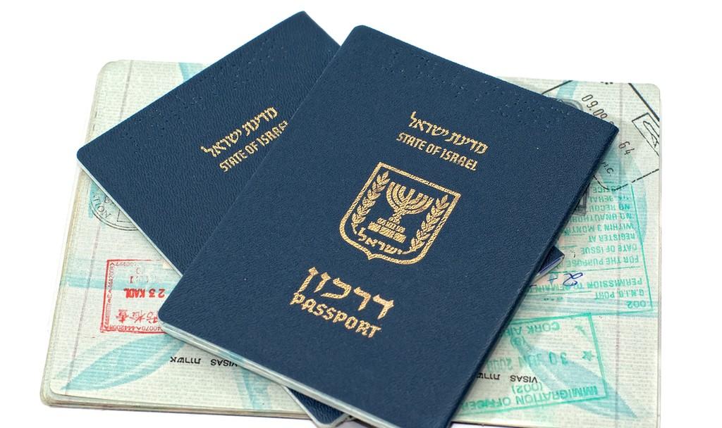 דרכון ישראלי (צילום: shutterstock)