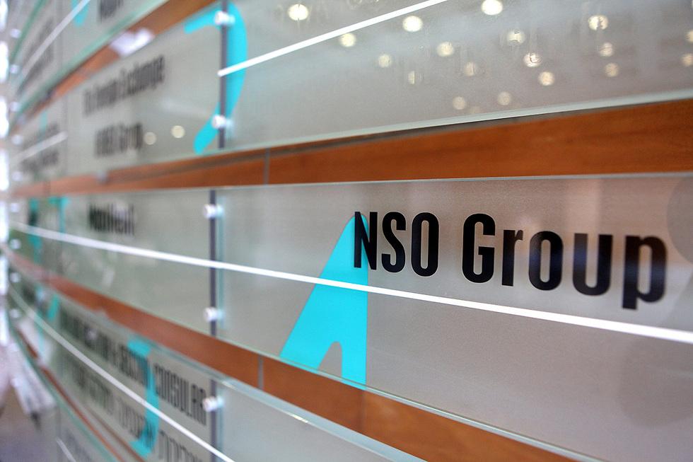 משרדי חברת NSO (Photo: Oral Cohen) (Photo: Oral Cohen)