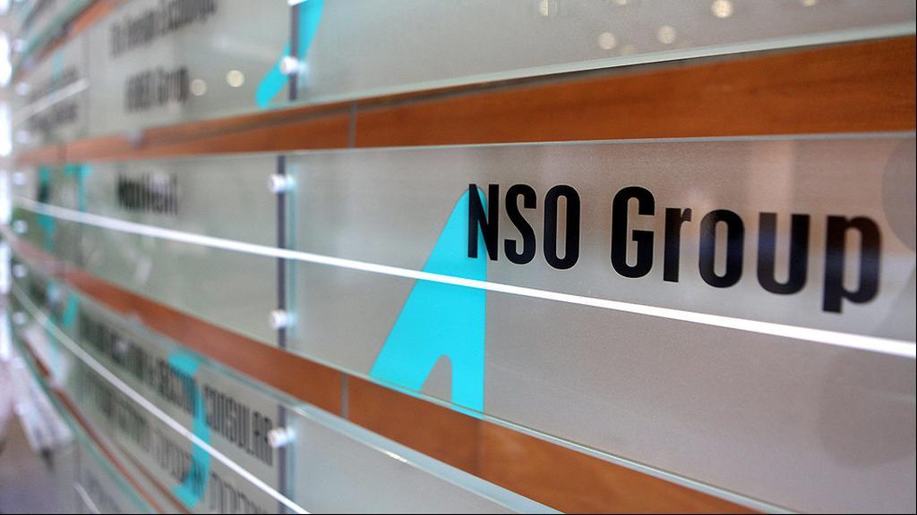 The NSO company (Photo: Uriel Cohen)