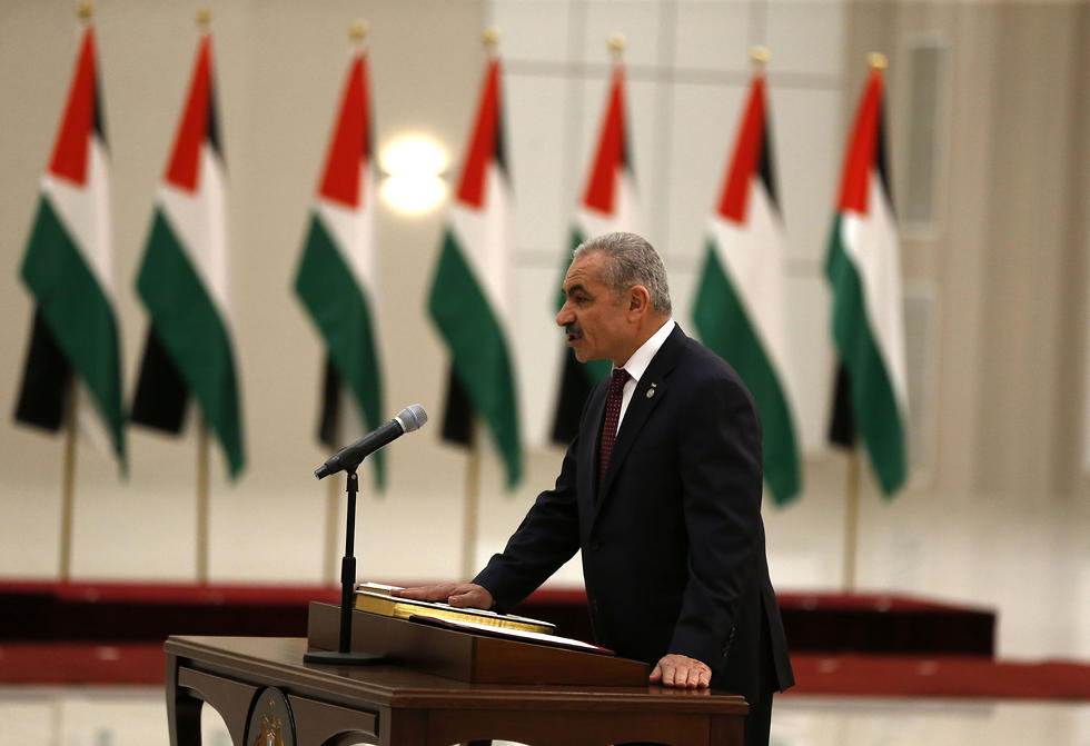 Palestinian Authority Prime Minister Mohammad Shtayyeh  ()