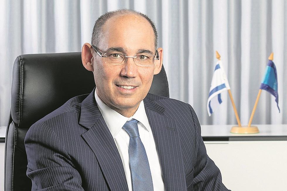 צילום: דוברות בנק ישראל