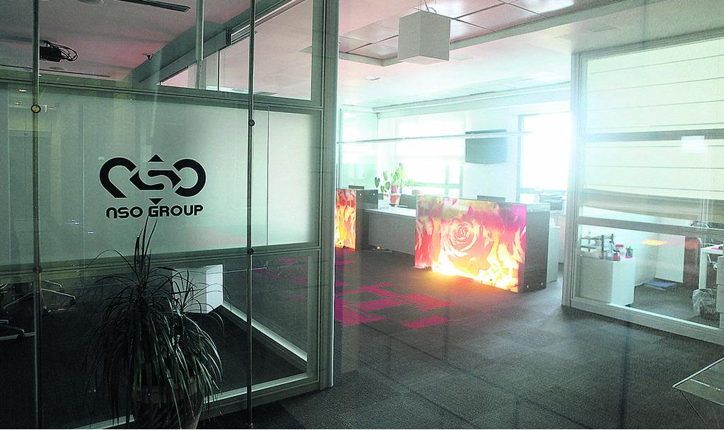 NSO offices in Tel Aviv  (Photo: Orel Cohen )