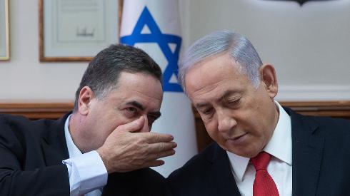 Benjamin Netanyahu and Israel Katz  (Photo: Ohad Zwigenberg)