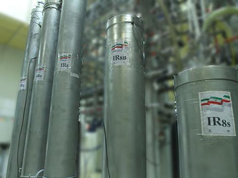 צנטריפוגה במתקן העשרת האורניום בנתנז  (צילום: EPA)