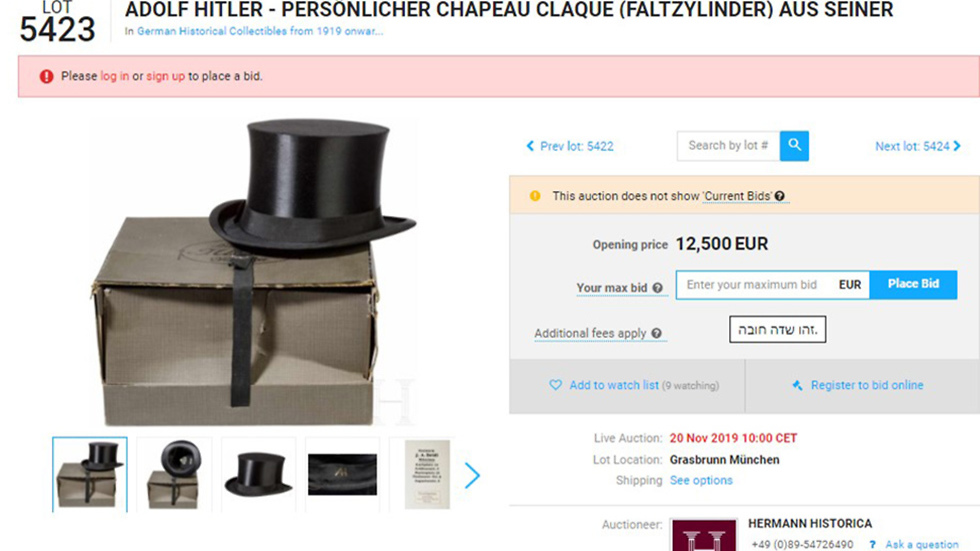 Hitler's hat  (Photo: Screenshot)