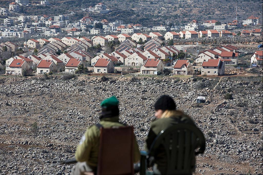 The West Bank settlement of Ofra  ()