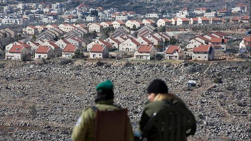 Поселение Офра. Фото: ЕРА ()