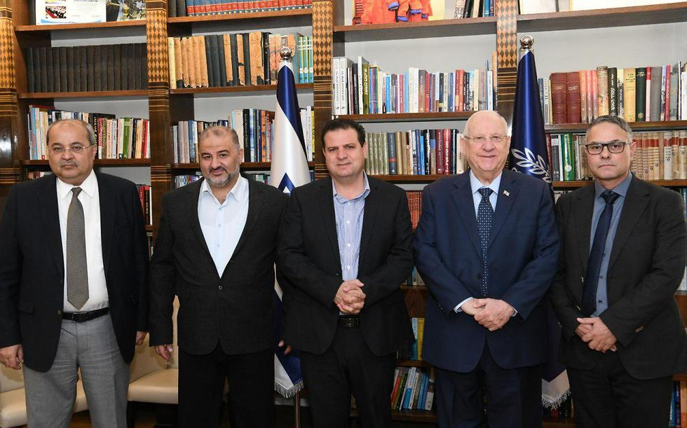 The heads of the Joint List with President Reuven Rivlin in Jerusalem  (Photo: GPO)