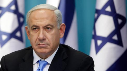 Prime Minister Benjamin Netanyahu  (Photo: Gettyimages)