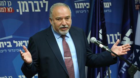Avigdor Liebrman  (Photo: Amit Shabi)