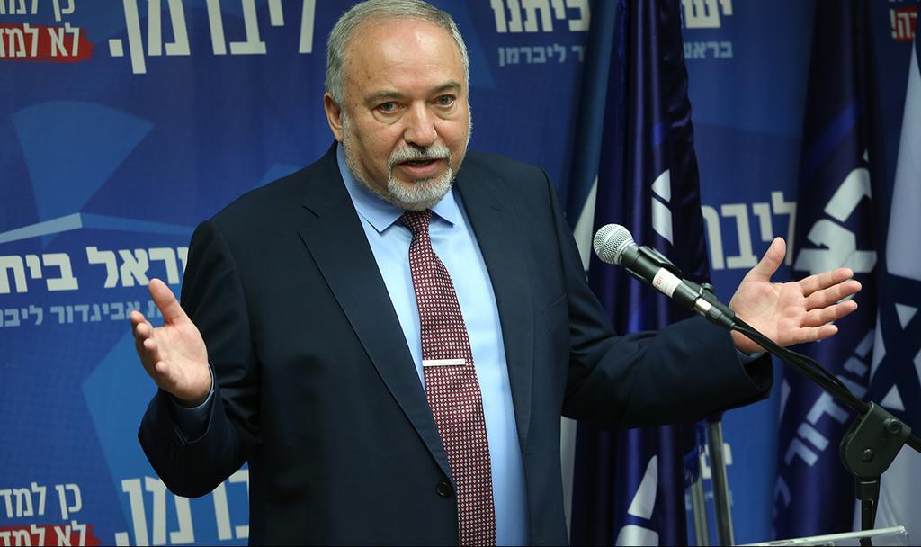 Avigdor Liberman (Photo: Amit Shaabi)