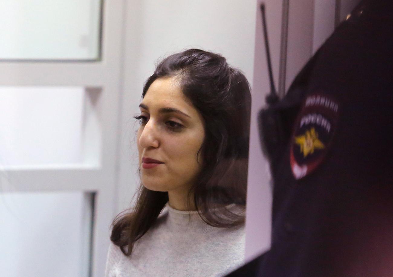 Naama Issachar  (Photo: AP)