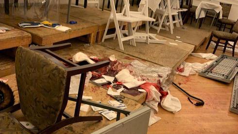 The scene of the attack (Photo: courtesy)