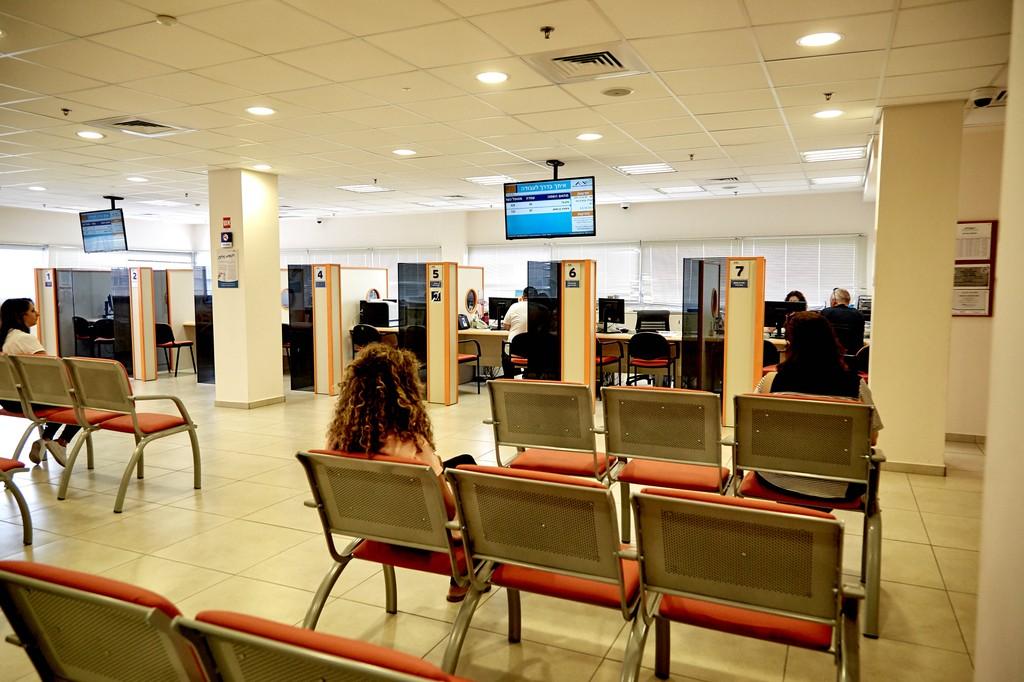 שירות התעסוקה (צילום: שירות התעסוקה)