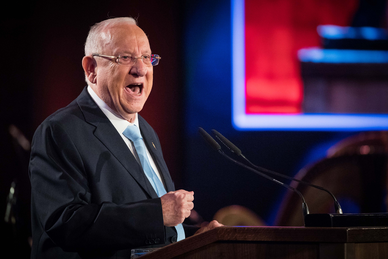 President Reuven Rivlin  (Photo: Flash90)