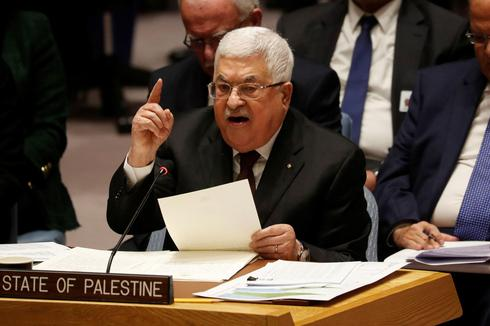 Palestinian Authority President Mahmoud Abbas protests the Trump Deal at the UN General Assembly  ()