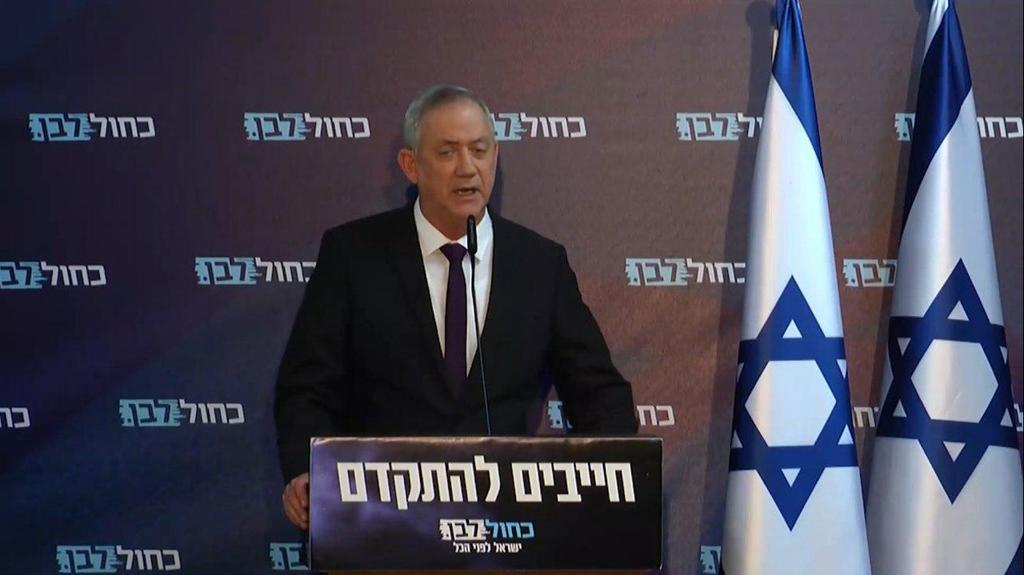 Benny Gantz during a press conference on Tuesday  ()