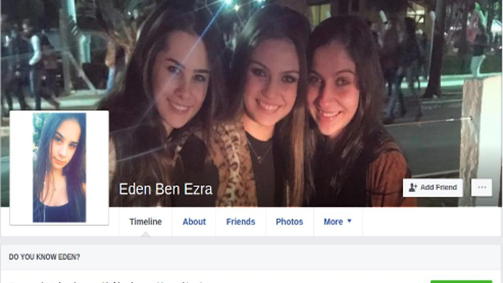 A fake Facebook profile created by Hamas to lure in Israeli soldiers  ()
