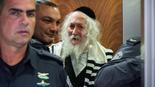 Photo: Shalev Shalom