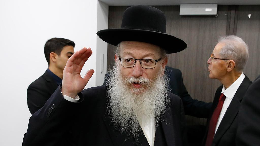 Яаков Лицман. Фото: AFP ()