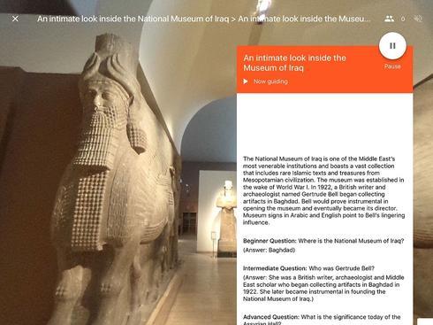 צילום: צילום מסך מתוך אתר המוזיאון