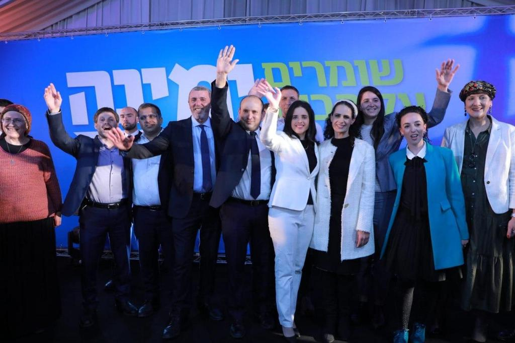 Yamina members celebrate exit poll results, March 2020 general elections  ()