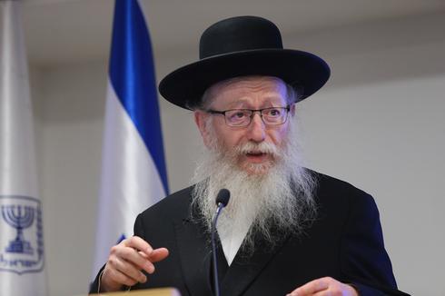 שר השיכון הנכנס יעקב ליצמן  (צילום: אלכס קולומויסקי)