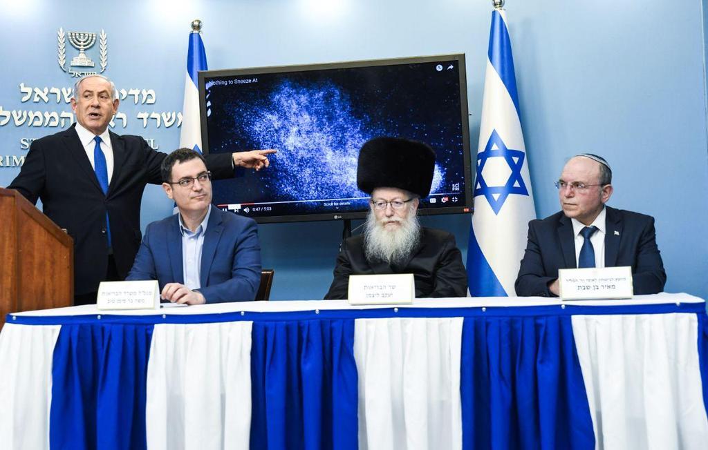 Benjamin Netanyahu, Moshe Bar-Siman-Tov, Yaakov Litzman and Meir Ben-Shabbat  ()