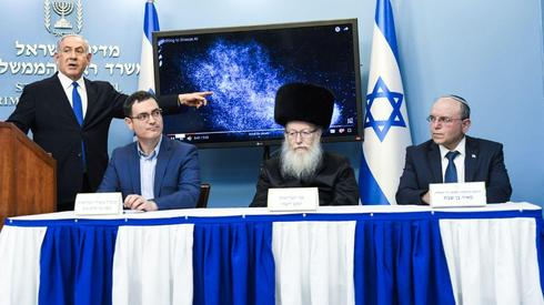 Netanyahu during a press conference with heads of Health Ministry   ()