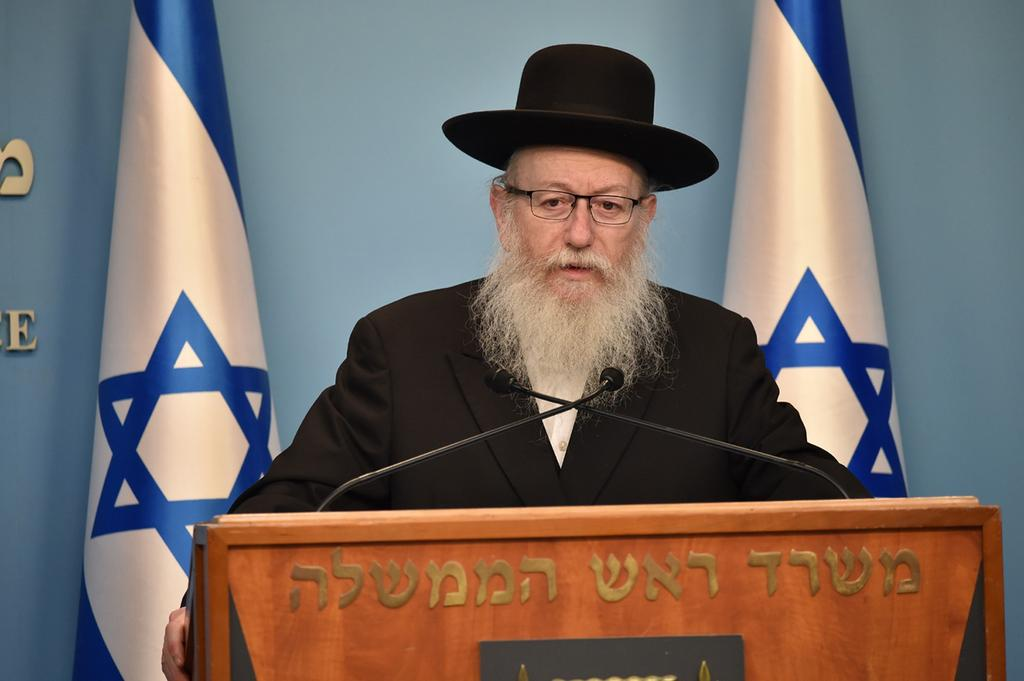 Health Minister Yaakov Litzman  ()