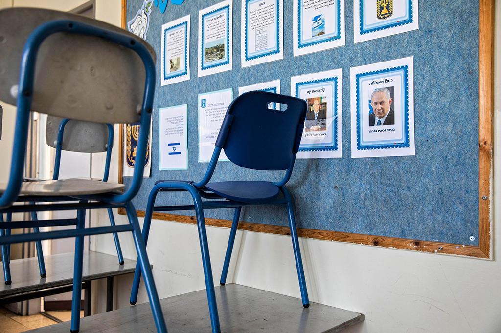 Средняя школа в Рамат-Гане. Фото: Ар ()