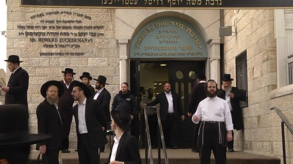 Meir Yeshiva in Jerusalem breaching directives to fight coronavirus, March 15, 2020  ()