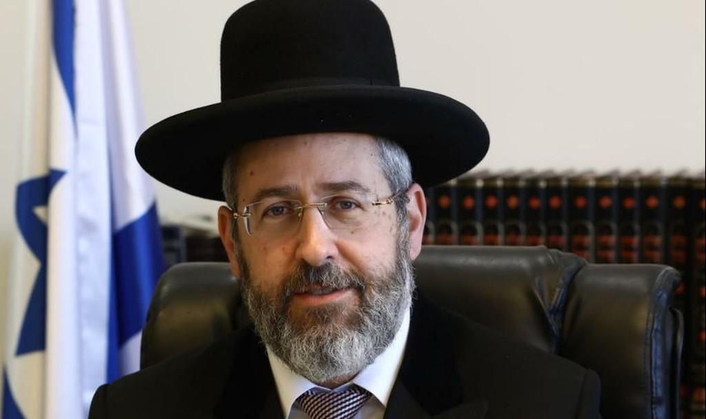 הרב הראשי דוד לאו (צילום: שלומי כהן)