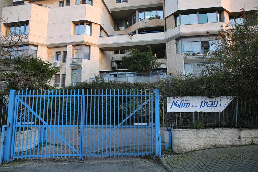 'Nofim' nursing home in Jerusalem  ()