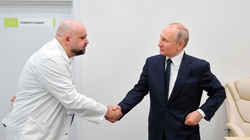 שמועות-הנשיא פוטין נושא את וירוס הקורונה -ראש ממשלה רוסיה חולה בקורונה ואתו בכירי רבים ברוסיה 9867125_0_0_1300_732_large