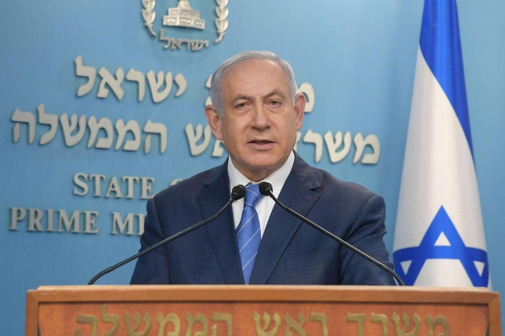 Prime Minister Benjamin Netanyahu  ()