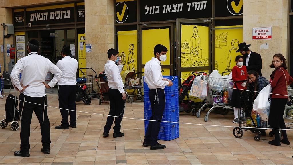 A line to a supermarket in Bnei Brak  ()