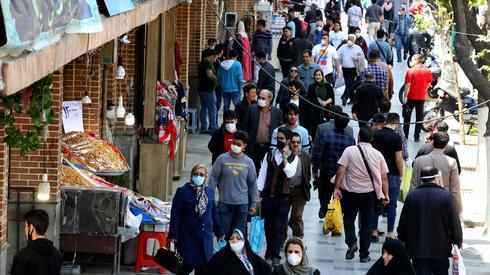 Иран. Фото: AFP ()