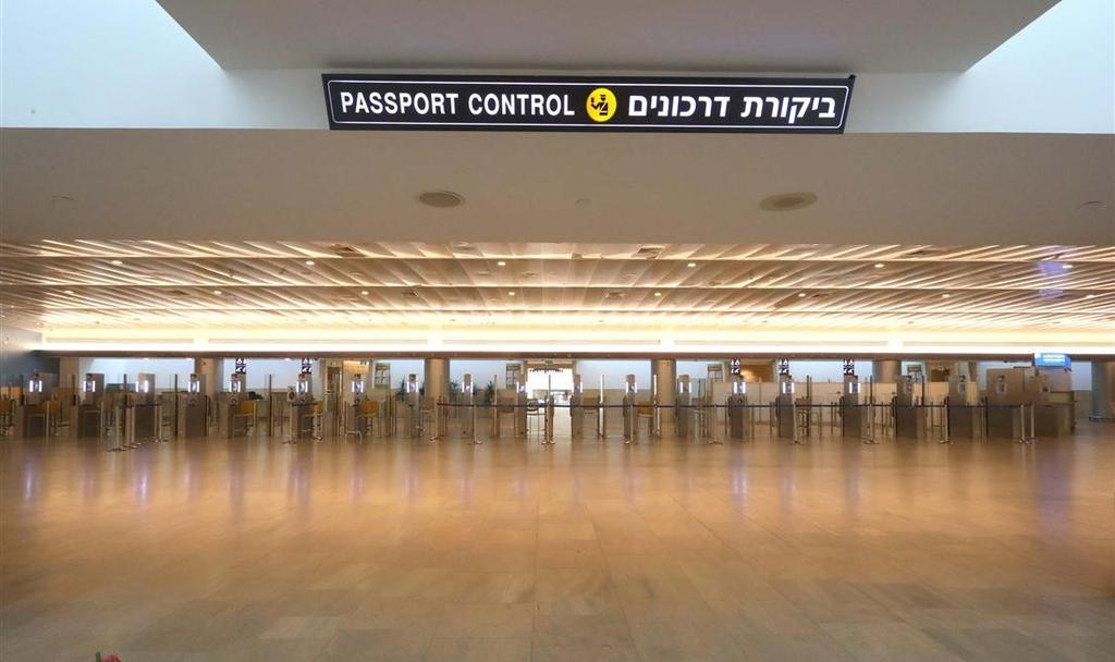 (צילום: סיון פרג'- רשות שדות התעופה)