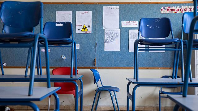 בית ספר יסודי ב רמת גן (צילום: AP)